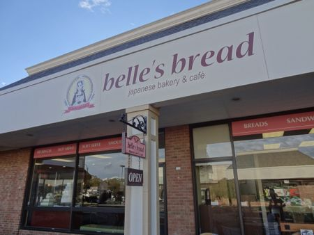 オハイオ州コロンバス、ダブリン地区の日本のパン・ケーキが買える店