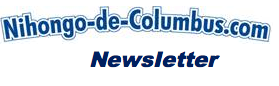 logo_newsletter