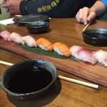 kengo sushi